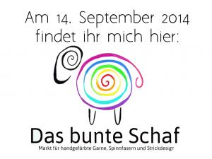DBS-findetihrmichhier-e1400137462795